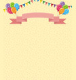 colourful blank party template vector image vector image