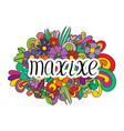 dance maxixe vector image vector image