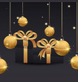 merry christmas party vector image vector image