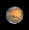 realistic planet Mars vector image vector image