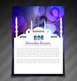 shiny ramadan template vector image vector image