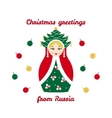 Christmas greetings from Russia card with russian vector image
