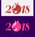 2018 happy new year dog symbol typographic vector image vector image