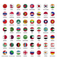 all asian country flags icons circle shape waving vector image vector image