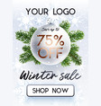christmas sale white banner for site vector image vector image
