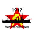 great october socialist revolution russian vector image