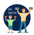 happy man and child standing training bodybuilding vector image