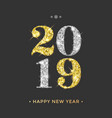 happy new year golden glitter greeting card vector image vector image