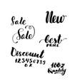 inscription handwritten brush lettering set vector image vector image