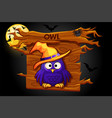 owl game icon wood banner for graphical user vector image vector image