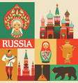 russia russian folk art flat design vector image