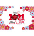 happy chinese new year 2021 year ox flower