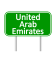 United Arab Emirates road sign vector image vector image