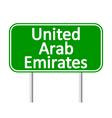 United Arab Emirates road sign vector image