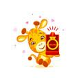 emoji marry me character cartoon giraffe box with vector image