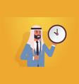 arab man holding clock time management deadline vector image