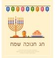 Jewish holiday hanukkah with sufganiyah and vector image vector image