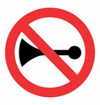 no blowing horn vector image
