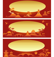 Set banners Abstract Asian Landscapes