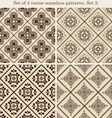 Set of 4 vintage seamless patternsSet 3 vector image vector image