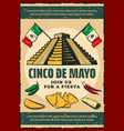 cinco de mayo fiesta party retro invitation poster vector image vector image