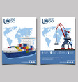 commercial sea shipping banner set vector image vector image
