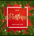 frame christmas tree branches and golden text vector image
