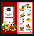 german and bavarian cuisine restaurant menu vector image vector image