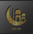 ramadan mubarak paper crescent moon with mosque vector image