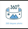 360 degree photo icon vector image