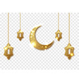 ramadan kareem decoration isolated gold shiny vector image vector image