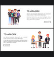 teamwork for success of company promo banners vector image vector image