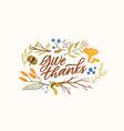 autumn season botanical greeting card flat vector image