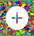 positive symbol plus sign white icon on vector image