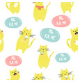 seamless pattern with funny eating egoist cat vector image vector image