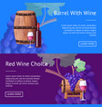 barrel with red wine and choice internet pages vector image vector image
