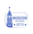 moscow arrival ink stamp on passport vector image vector image