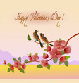 valentines day party poster design template vector image vector image