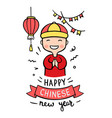 chinese new year hand drawn vector image