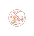 egg free food label icon vector image
