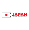 japan travel destination advertisemant with vector image vector image