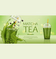 matcha green tea with bubbles and ice cubes mockup vector image