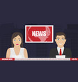 news on tv breaking news vector image vector image