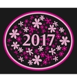 2017 year decorated with frame and vector image vector image
