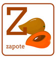 an alphabet with cute fruits letter z zapote vector image vector image