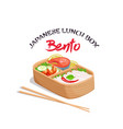 bento japanese lunch box vector image vector image