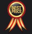 Best price golden label vector image vector image