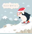 winter cute penguin cartoon background vector image