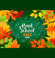 back to school sale bannerautumn leaves pencils vector image vector image
