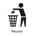 recycle trash bin icon simple style vector image